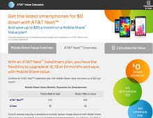 AT&T Value Calculator